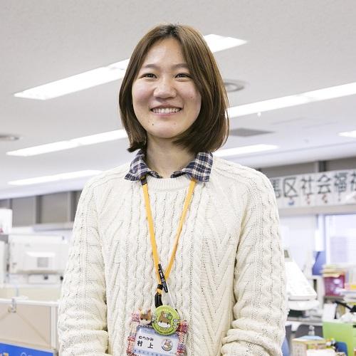 村上由夏さん